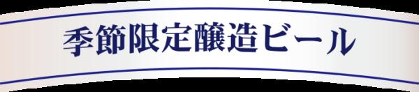 北九州フードフェスティバル2020 @ 船場広場、小倉クロスロード、紫川沿岸
