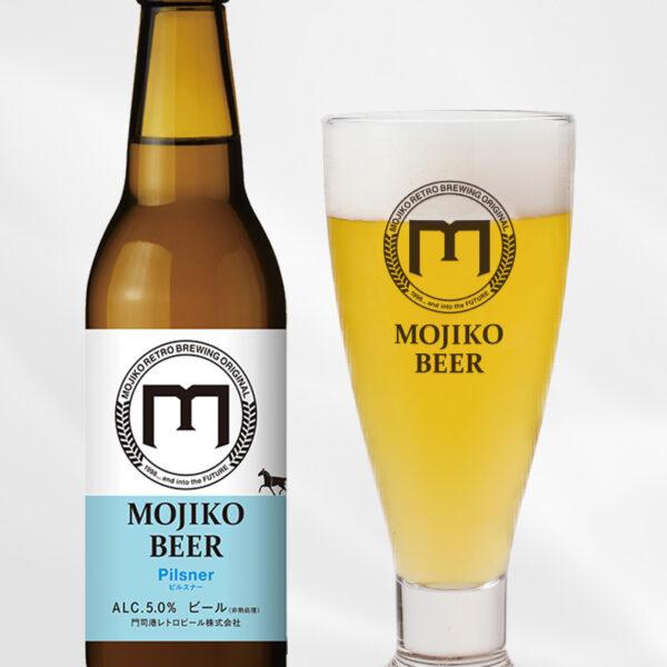 スペシャルビール