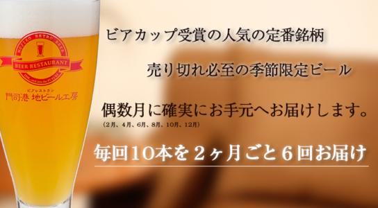 店休日(1/14~23)